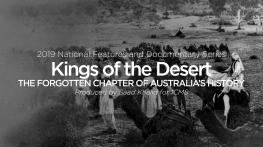 Saad Khalid Kings of the Desert